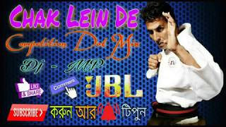CHAK LEIN DE DJ KA BAAP FULLY COMPETITION DOT MIX WHIT AMAZING EFFECTS  DJ MP PRODUCTION