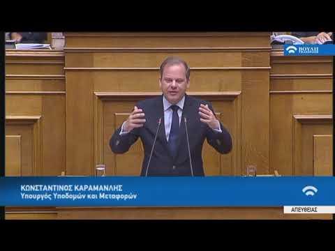 Κ.Καραμανλής (Υπουργός Υποδομών και Μεταφορών)(Προγραμματικές δηλώσεις)(22/07/2019)