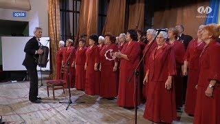 Концерт ветеранських хорів — до Дня незалежності