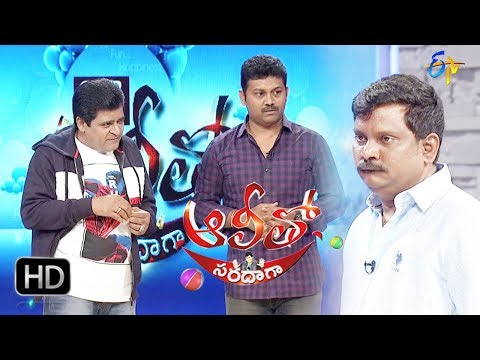 Alitho Saradaga | 13th November 2017 | Thagubothu Ramesh, Praveen l Full Episode