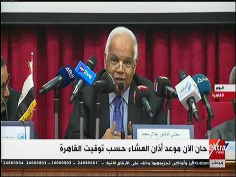 كلمة وزير النقل خلال انطلاق فعاليات الدورة السابعة عشر باللجنة الاقتصادية والاجتماعية