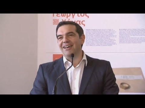 Αλ. Τσίπρας: Κοινή προσπάθεια να σηκώσουμε τη χώρα μια θέση πιο ψηλά