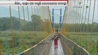 All-round development brings about rural transformation in Rayagada