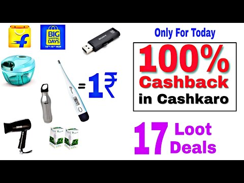 {Loot} 100% Cashkaro Cashback In Flipkart l Loot Deals Under This Offer l Cheapest Shopping l