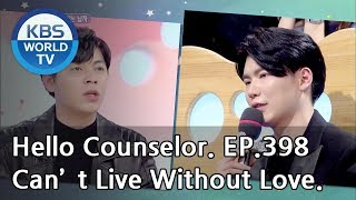 Video My friend falls in love in just 5 seconds. [Hello Counselor/ENG, THA/2019.02.04] MP3, 3GP, MP4, WEBM, AVI, FLV Juni 2019