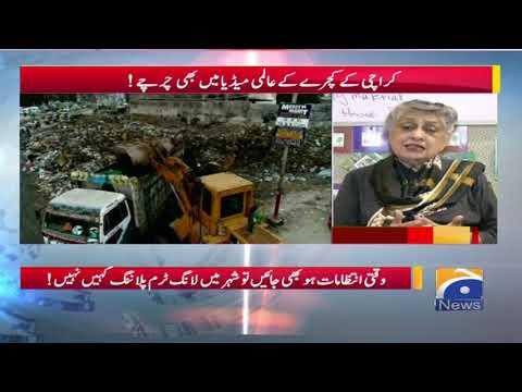 Karachi Main Barish Sy Mimatnay Ka Koi Intezaam Nhn; Zimedaar Kon?