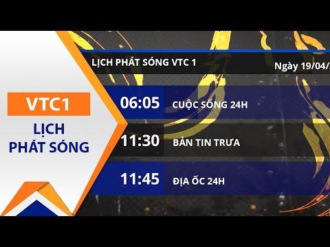 Lịch phát sóng VTC1 ngày 19/04/2017 | VTC1 - Thời lượng: 2 phút, 3 giây.