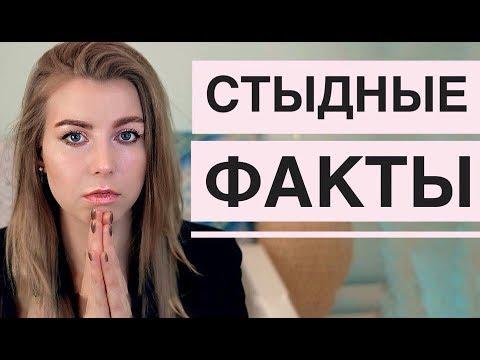 РАБОТАЛА УБОРЩИЦЕЙ? // 10 СТРАННЫХ ФАКТОВ ОБО МНЕ (видео)