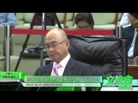 劉永誠:關注建築工程環境噪音 問題 ...