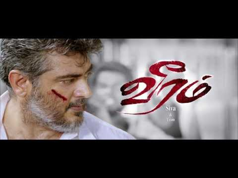 Veeram Movie Teaser