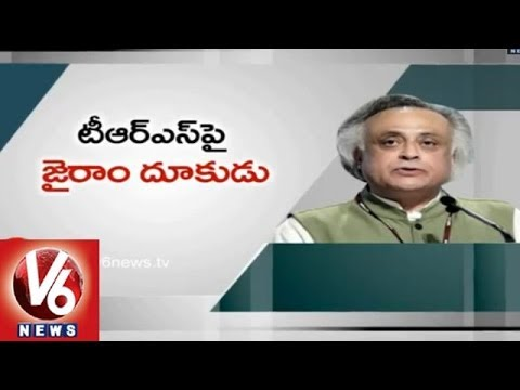 Jairam Ramesh Attacks TRS