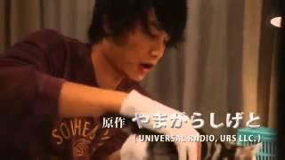 Kimi to boku 2011 live action movie trailer