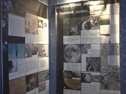 В Самарской области работает музей уфологии и аномальных явлений