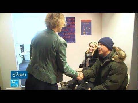 العرب اليوم - فرص العمل في كندا تجذب الفرنسيين