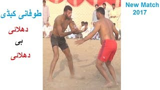 All pakistan kabaddi match javeed iqbal jatto open challenge Yadgar kabaddi match  2017At pindi maken stadium sargodha Full HD videossohal gondal vs jattu kabaddi 2016dr bijil vs jattu kabaddi match 2017open kabaaddi match 2017new kabaddi match 2017pak vs india kabaddi match 2017challenge kabaddi match ===========URL===============Subscriber for New & all old kabaddi Matches https://www.youtube.com/channel/UCtfn...====Match commentator==== sajjad akbar zakhmi & raja ghalibWatch Match with playlistsjaveed jattu best kabaddi match 2016,17https://www.youtube.com/watch?v=jlT1G...Papu kabaddi match playlistshttps://www.youtube.com/watch?v=HHwyW...Sohail gondal vs jattu playlists https://www.youtube.com/watch?v=l-FUz...Nazra Machi playlists https://www.youtube.com/watch?v=EN6yb...Waheed bijli playlisthttps://www.youtube.com/watch?v=099uP...acho bakra playlisthttps://www.youtube.com/watch?v=c5iIC...========Channel Link=========Our site: www.allpakistankabaddi,com► follow on twitter https://twitter.com/pindi_maken►https://www.facebook.com/Allpakistank...►https://plus.google.com/+AllPakistanK...► Subscribe to our channel►https://www.youtube.com/channel/UCtfn...