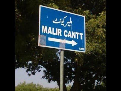 Malir Cantt Karachi-Day and Night View of Malir Cantt Karachi.