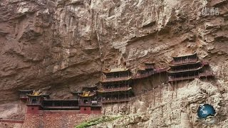 This is DaTong 大同, ShanXi province