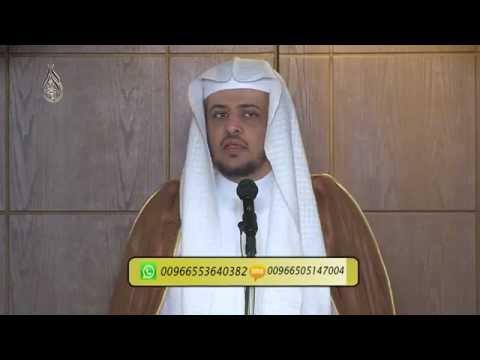 حال العرب قبل بعثة النبي صلى الله عليه وسلم