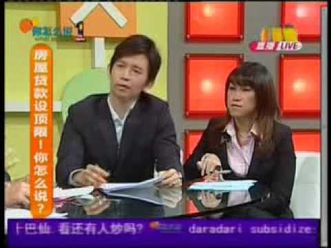 Swhengtee 郑水兴TV2《你怎么说》节目-part 4