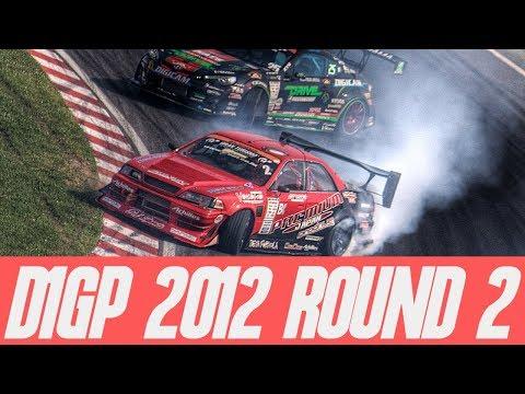 2012 D1GP Round 2 Suzuka