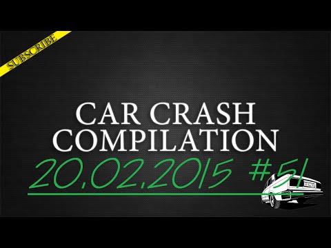 Car crash compilation #51 | Подборка аварий 20.02.2015