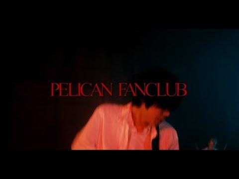 PELICAN FANCLUB 『三原色』Music Video