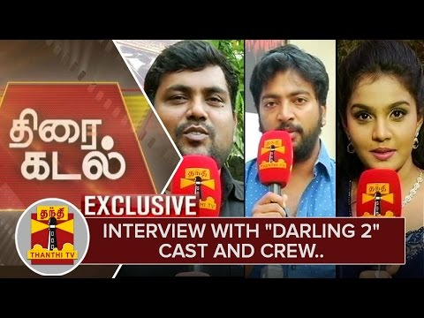 Exclusive-Interview-with-Darling-2-Cast-and-Crew-Thirai-Kadal-Thanthi-TV