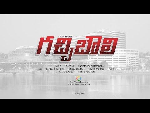 Gachibowli – Telugu Short Film