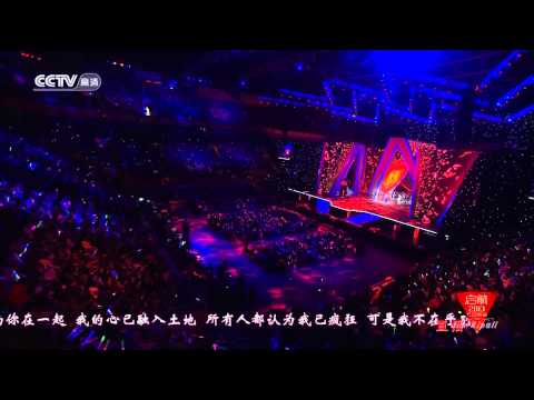 Leona Lewis – I See You – Bleeding Love – Live in China – CCTV – HD HIFI