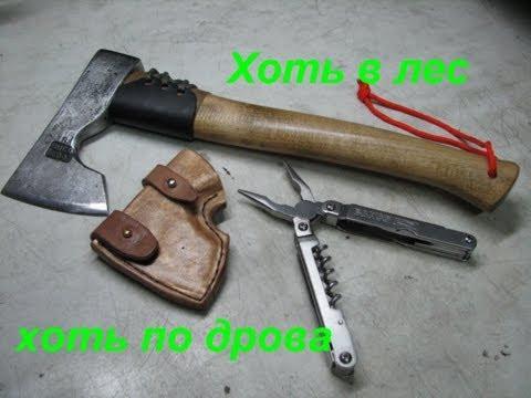 Как сделать чехол для топора своими руками