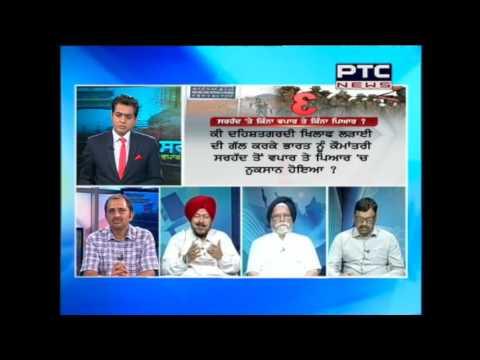 Chinese & Pak Products Ban or Not?   Vichar Taqrar   Oct 17, 2016