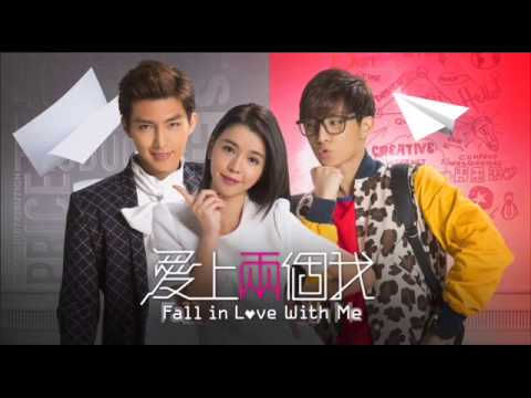 Aaron Yan - The Unwanted Love [ Fall In Love With Me Ost ]