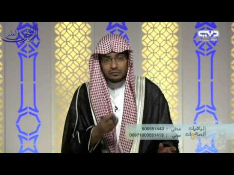 """الحلقة [57] - """"إيضاحات قرآنية"""""""