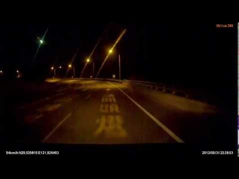 行車紀錄器拍到空中墜落的流星!
