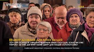 Випуск новин на ПравдаТУТ Львів 23.10.2018