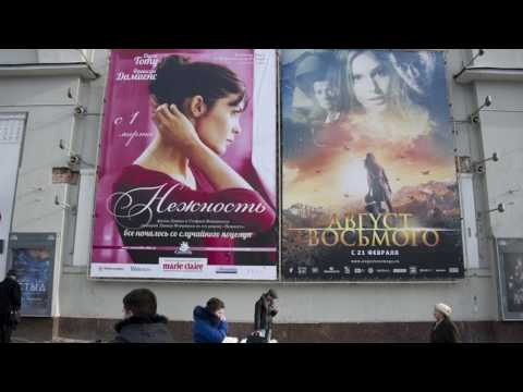 News Update Russia may charge extra to watch big-budget US films 18/05/17