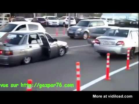 Un carro demasiado bajo!