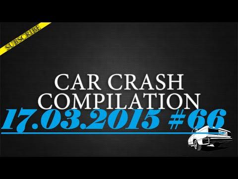 Car crash compilation #66 | Подборка аварий 17.03.2015