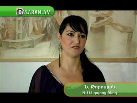 dasaran.am video 3 (видео)