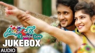 Youthful Love - juke box
