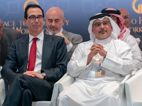 HRH the Crown Prince attends the opening day of the Peace to Prosperity workshop