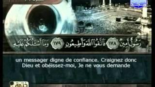 Le coran traduit en français parte 19  الشريم والسديس الجزء