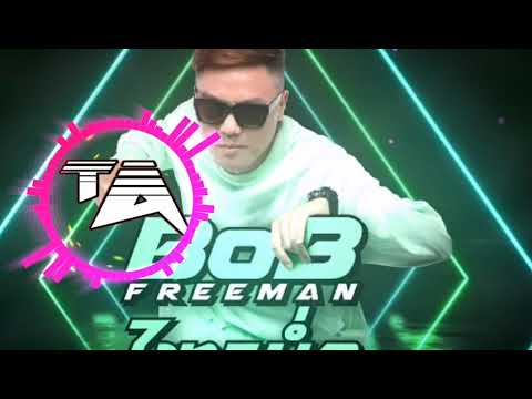 ອ້າຍໄຫດໃດນ້ອງໄຫວບໍ່(ໄຫວບໍ່).BOB FREEMAN.[REMIX.B.Y.T.A]