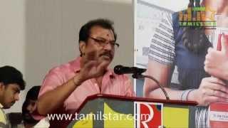 Iru Kadhal Oru Kadhai Audio and Trailer Launch Part 2