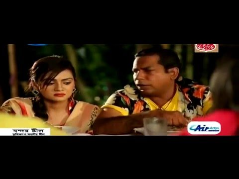 Bangla Funny Sence by Mosarrof Karim Jomoj 4
