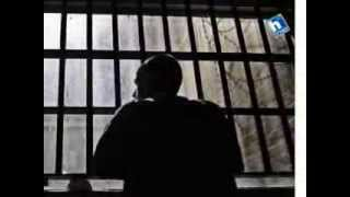 Crime Story -19 Dec 2013 (04 Poush 2070)