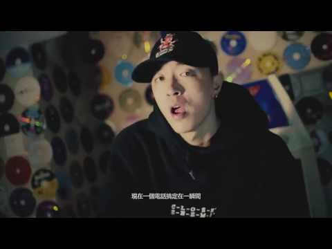 Tizzy T - 變 ft.Jony J  (720p music video)