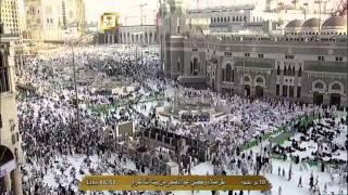 خطبة مؤثرة خاشعة صباح عيد الأضحى المبارك من المسجد الحرام 1435هـ للشيخ الدكتور سعود الشريم