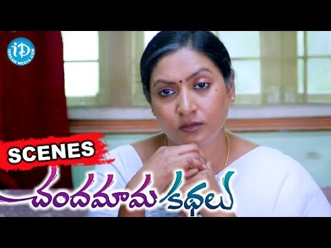 Chandamama Kathalu Movie - Krishneswara Rao, Shamili Nice Scene