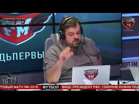 100% Футбола. А.Уткин о Черчесове, сборной и Кариусе. 06.06.2018 онлайн видео